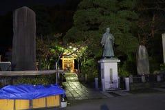 Takahadafudo Royalty Free Stock Image