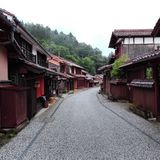 Takahasi - Okayama fotografía de archivo