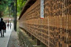 Takao Shrine Imagens de Stock Royalty Free