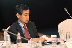 Takashi Oyama Stock Image