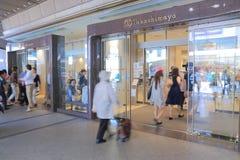 Takashimaya department store Kyoto Japan royalty free stock photo