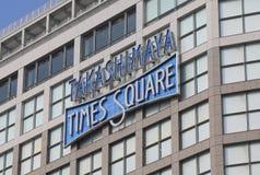 Takashimaya department store Tokyo Japan Royalty Free Stock Image
