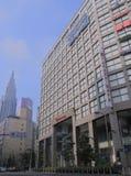 Takashimaya department store Tokyo Japan Royalty Free Stock Images