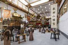 Takayama Festival Float Exhibition Hall Royalty Free Stock Images