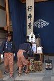 Takayama Festival, Takayama, Japan Stock Photos