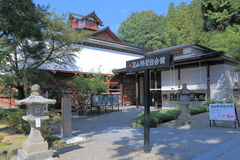 Takayama Matsuri Yataikaikan Museum Stock Photography