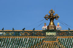 Takdetalj i den Erdene Zuu kloster Royaltyfria Bilder