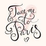 Take me to Paris Stock Photo