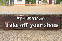 Take off your shoe Stock Images