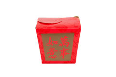 Take Out. A Chinese take out box against a white background Royalty Free Stock Image