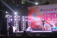 Take part in the singing competition of lovers in SHENZHEN SHEKOU Stock Photography