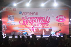 Take part in the singing competition of lovers in SHENZHEN SHEKOU Stock Photos