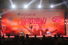Take part in the singing competition of lovers in SHENZHEN SHEKOU Royalty Free Stock Photos