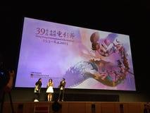 Takeba Lisa a Hong Kong International Film Festival 2015 Fotografia Stock