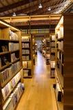 TAKEO-STADT-BIBLIOTHEK stockfoto