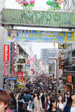 Takeshita gata Royaltyfri Foto