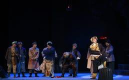 €œTaking τίγρη Montain οπερών άφοβα-Πεκίνου κινδύνου προσώπου από Strategy† Στοκ Εικόνες