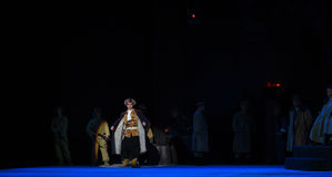 €œTaking τίγρη Montain οπερών cronicas-Πεκίνο από Strategy† Στοκ Εικόνες