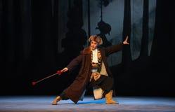 €œTaking τίγρη Montain οπερών singlehero-Πεκίνο από Strategy† Στοκ Εικόνες