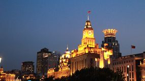Custom House, Shanghai. Taking at Night, from Shanghai bund Royalty Free Stock Photography