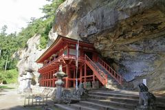 Takkou-Höhle Bisyamon-Halle in Hiraizumi lizenzfreie stockfotos