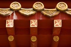 Taklägga av det kinesiska tempelet Arkivbild