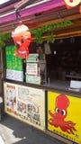 Takoyaki Royalty-vrije Stock Foto