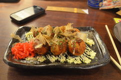 Takoyaki japanesse food in Japan. Takoyaki japanesse food in served at traditional restaurant in Kyoto Royalty Free Stock Photography