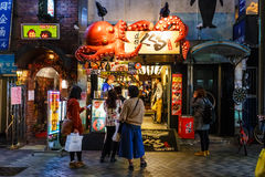 Takoyaki restaurant at Dotonbori in Oskak Royalty Free Stock Images