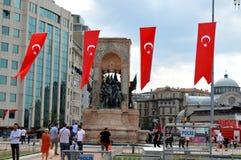Taksim Istambul Turquia outono Antes da chuva Imagens de Stock