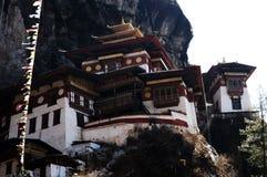 Taktsang Monastery - Bhutan Stock Photography