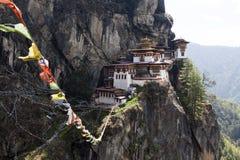 Taktshang Goemba (das Nest des Tigers) in West-Bhutan Lizenzfreies Stockfoto