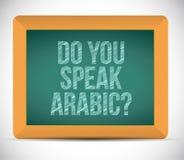 Talar du arabiska abstrakt mosaik för bakgrundsdesignillustration stock illustrationer