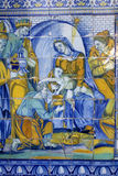 Talavera Ceramiczny, mozaiki bazylika Del Pardo fasada a Obrazy Royalty Free