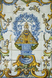 Talavera pottery, tiles Virgen del Prado Royalty Free Stock Images