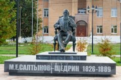 Monument to great Russian writer Mikhail Saltykov-Shchedrin in Taldom. Moscow Oblast, Russia. Taldom. Moscow Oblast, Russia - September, 25, 2017: Monument to Royalty Free Stock Photo