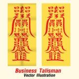 Talismán del chino del negocio Ilustración del vector libre illustration