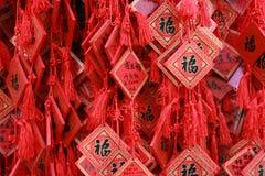 Talismanes de Fu - parque de Beihai, Pekín Fotos de archivo