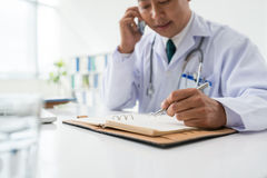 Talking to patient Stock Photo