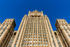 Tall building of Ministry Of Foreign Affairs, Moscow, Russia Royalty Free Stock Images