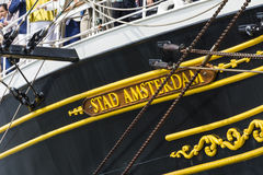 Tall ship the Stad Amsterdam is sailing from IJmuiden to Amsterdam during the big event SAIL. Royalty Free Stock Photo