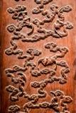 Talla de madera china Imágenes de archivo libres de regalías