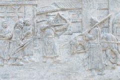 Talla de piedra Imágenes de archivo libres de regalías