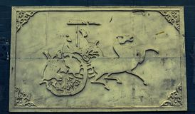 Talla de piedra Imagen de archivo libre de regalías