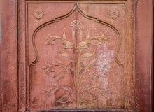 Talla de piedra Foto de archivo libre de regalías
