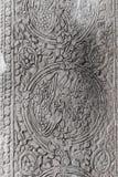 Talla de piedra antigua con el ornamento decorativo floral y de los pájaros Imagenes de archivo