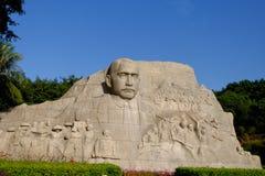 Talla de piedra de Sun Yat-sen imagen de archivo