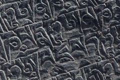 Talla de piedra tibetana antigua Imagenes de archivo