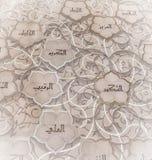 Talla en el mármol blanco Imagen de archivo libre de regalías