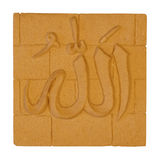 Talla islámica Fotografía de archivo
